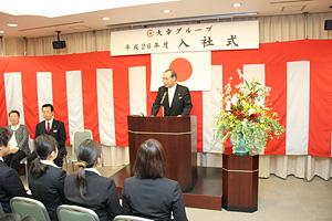 大幸グループ 平成26年度 入社式
