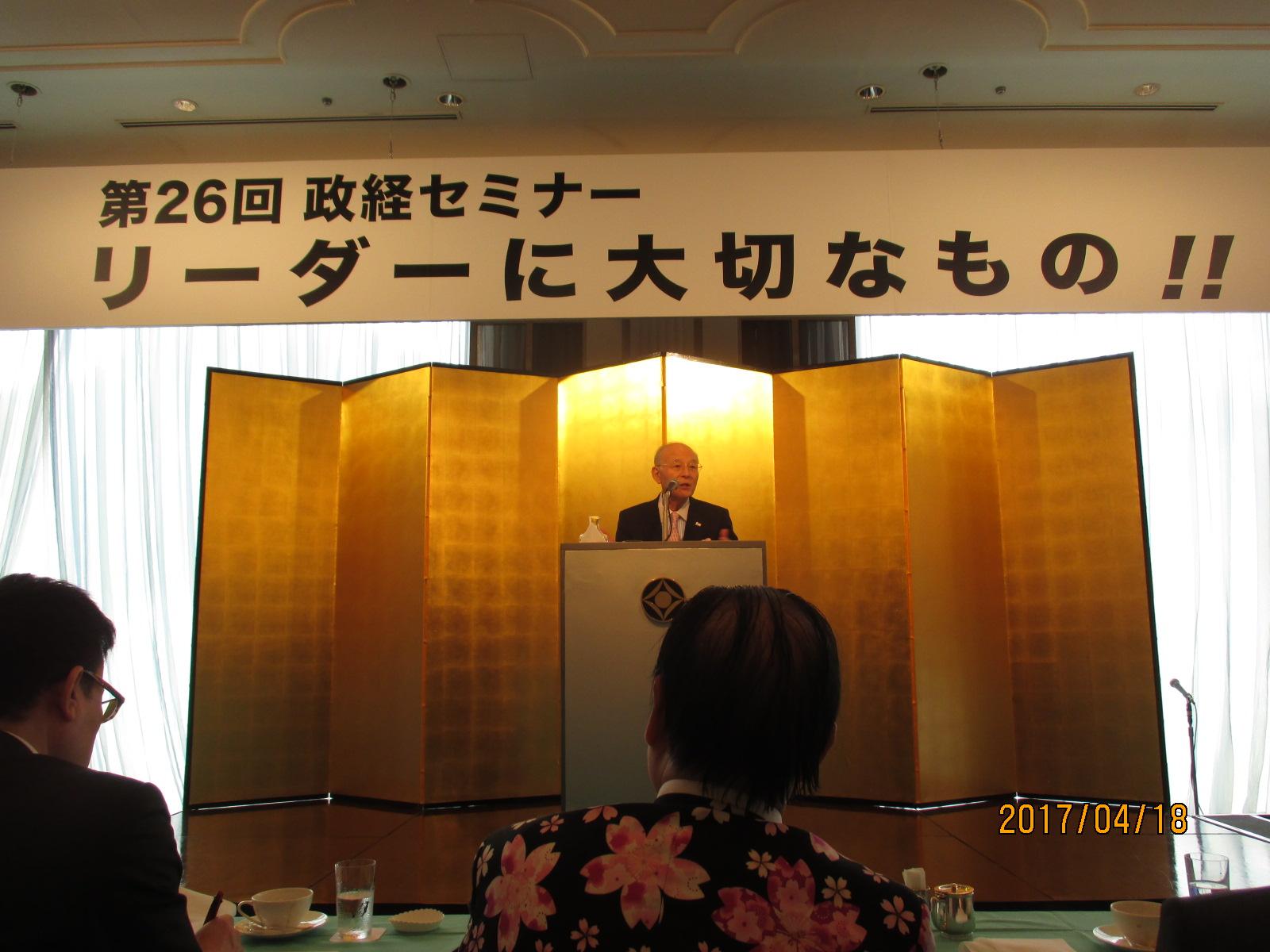 《第26回石原伸晃政経セミナーに参加しました》