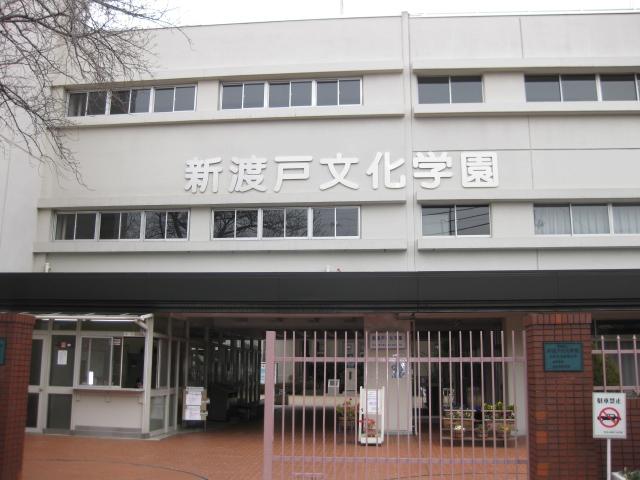 ≪東高円寺にある有名校紹介≫PARTⅡ 新渡戸文化学園(旧東京文化学園)