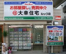 高円寺ルック店